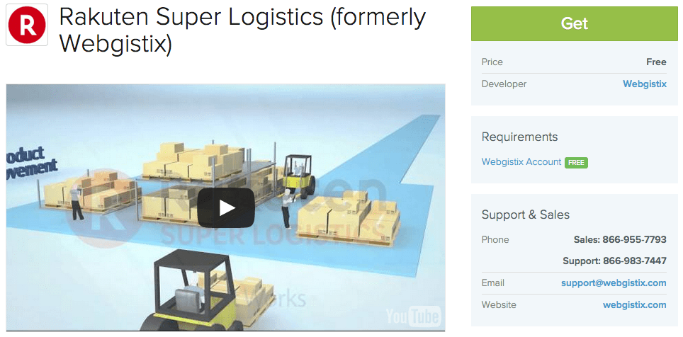 Rakuten Super Logistics Shopify App
